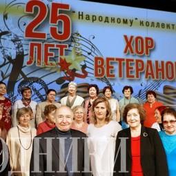 Онлайн-юбилейный концерт «25 лет»