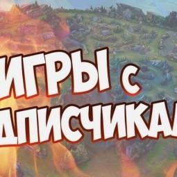 Игра с подписчиками ВКонтакте «На стене»
