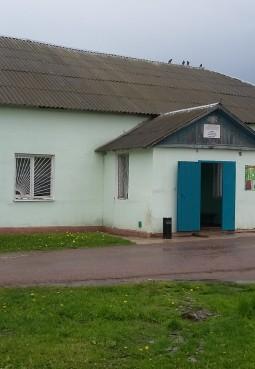 Сельский дом культуры «Кокино»