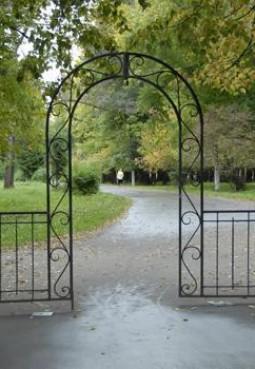 Городской парк культуры и отдыха им.Н.К.Крупской г.Солнечногорск