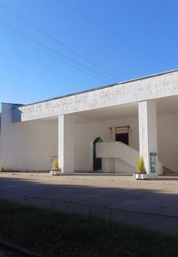 Центральная библиотека г. Пущино