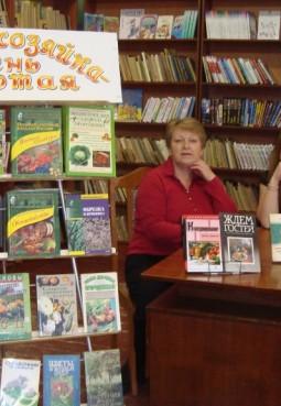 Новомилетская сельская библиотека