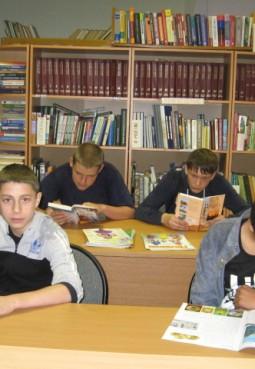 Химкинская городская библиотека № 5