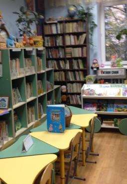Детская библиотека № 1 г. Балашиха