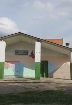 Бордуковский дом культуры
