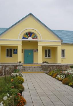 Староситненский Дом культуры