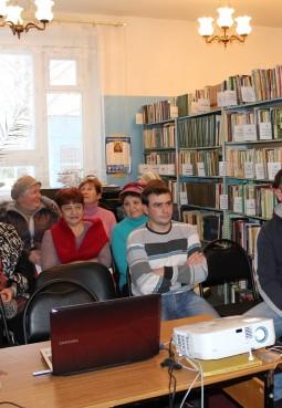 Микулинская сельская библиотека-филиал № 9