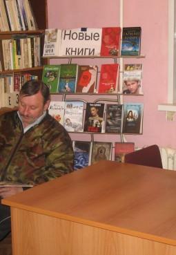 Духанинская библиотека