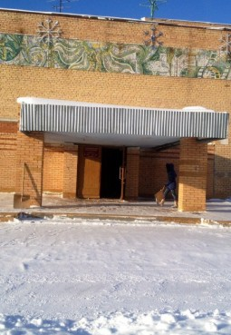 Середниковский Дом культуры