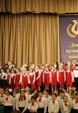 Детская музыкальная школа № 2 г.о. Подольск