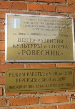 Библиотека имени О. Ф. Кургузова
