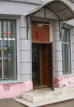 Библиотека семейного чтения г. Егорьевск