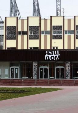 Большая сцена Химкинского драматического театра «Наш дом»