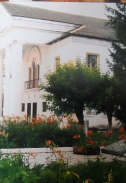 Кервский дом культуры