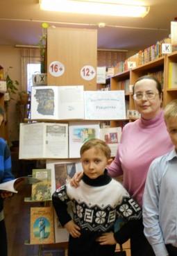 Химкинская детская библиотека № 3
