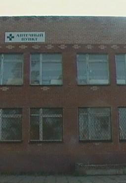 Осаново-Дубовская библиотека