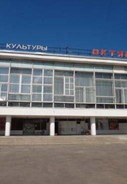 Дом культуры «Октябрь» г. Лосино-Петровский