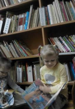 Библиотечный филиал № 9 г. Королева