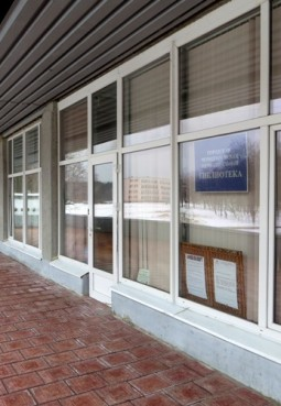 Городская Черноголовская муниципальная библиотека