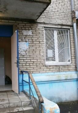 Городской филиал «Заветы Ильича»