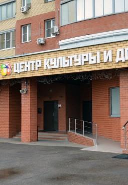 Центр культуры и досуга д. Путилково