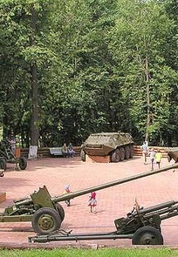 Раменский городской парк культуры и отдыха