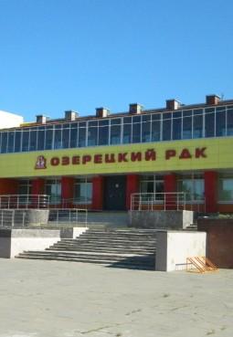 Озерецкий Дом культуры