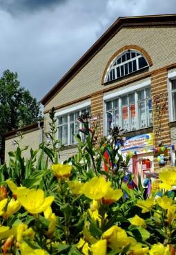 Городищенский дом культуры