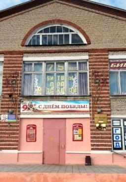 Городищенский библиотечно-информационный центр (филиал № 4)