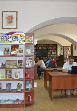 Центральная городская библиотека г. Клин