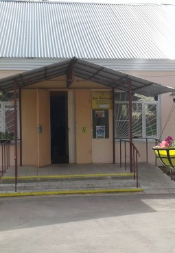 Белопесоцкий Дом культуры