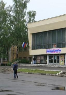 Культурно-досуговый центр «Заря»