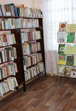 Подосинковская сельская библиотека