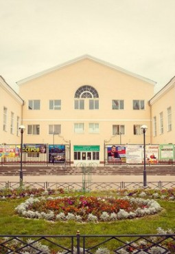 Центр культуры и досуга Орехово-Зуевского муниципального района