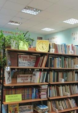 Библиотека г. п. Пролетарский