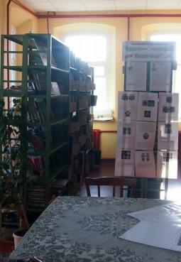 Ловецкая сельская библиотека