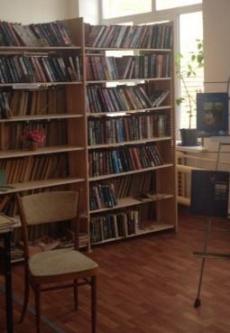 Ивановская сельская библиотека-филиал