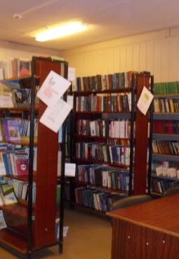 Сытьковская сельская библиотека