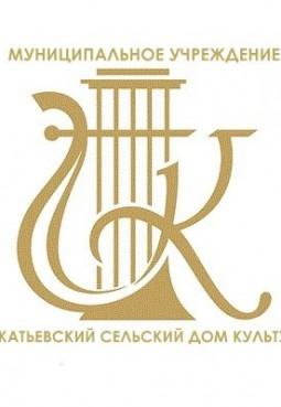 Акатьевский сельский дом культуры