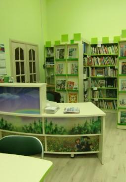 Детская библиотека № 2 города Мытищи