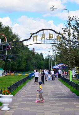 Парк культуры и отдыха г. Лобня