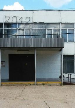 Колычевский сельский дом культуры