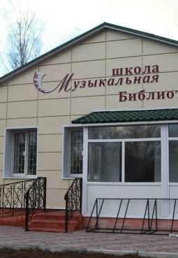 Филиал Сельского дома культуры «Молодежный»