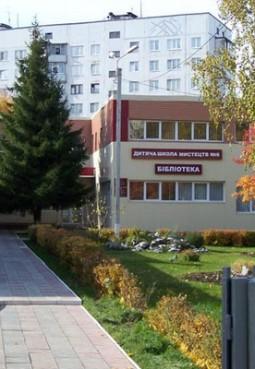 Центральная детская библиотека г. Дзержинский