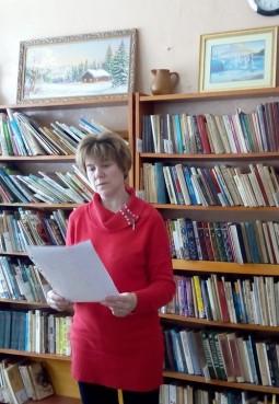 Струбковская сельская библиотека-филиал