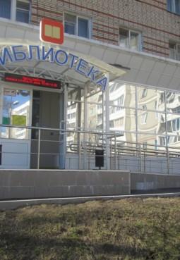 Централизованная библиотечная сеть г. Чехов