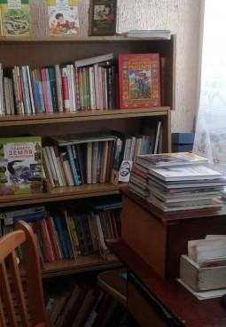 Златоустовская сельская библиотека