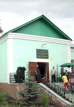 Васильевский центральный сельский дом культуры