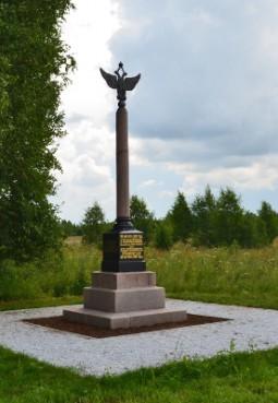 Памятник 23-й пехотной дивизии генерала А. П. Бахметьева