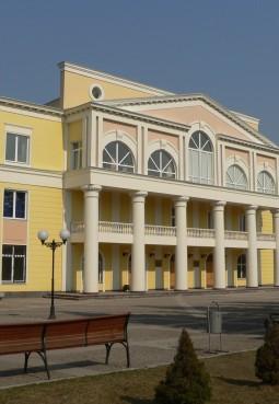 Долгопрудненский дом культуры «Вперед»